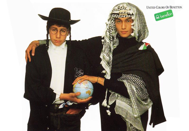 Benetton-1986-JuifPalestinien