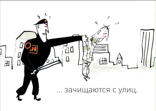 fidh_belarus_film1_image2