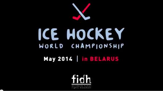 fidh_belarus_intro